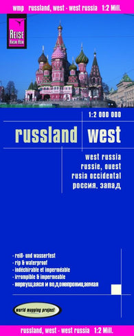 Buy map Russia, Western by Reise Know-How Verlag