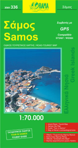 Buy map Samos, Greece by Orama Editions