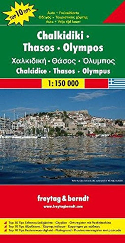Buy map Chalkidiki, Thessaloniki, and Olympus, Greece by Freytag-Berndt und Artaria