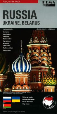 Buy map Russia, Ukraine and Belarus by Hema Maps