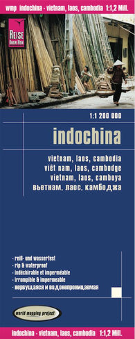 Buy map Indochina: Vietnam, Laos, and Cambodia by Reise Know-How Verlag