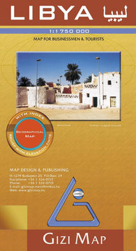 Buy map Libya Geographical Map by GiziMap