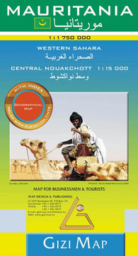 Buy map Mauritania Geographical Map by GiziMap