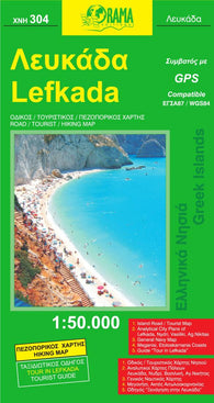 Buy map Lefkada, Greece by Orama Editions