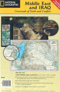 Buy map Middle East with Iraq: Crossroads of Faith and Conflict by National Geographic Maps