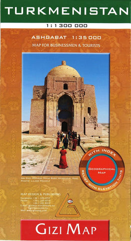 Buy map Turkmenistan Geographical Map by GiziMap