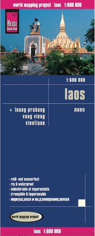 Buy map Laos by Reise Know-How Verlag