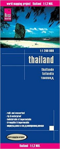 Buy map Thailand by Reise Know-How Verlag