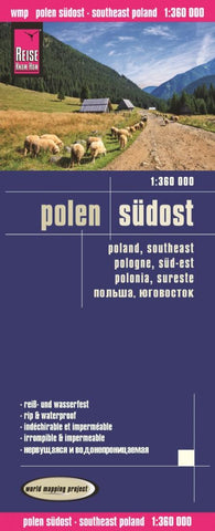 Buy map Poland, Southeast by Reise Know-How Verlag
