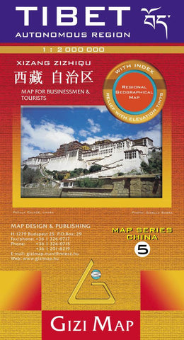 Buy map Tibet Geographical Map by GiziMap