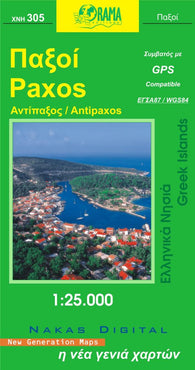 Buy map Paxos, Greece by Orama Editions