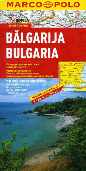 Buy map Bulgaria by Marco Polo Travel Publishing Ltd