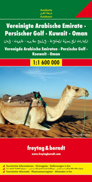 Buy map United Arab Emirates, Persian Gulf, Kuwait and Oman by Freytag-Berndt und Artaria