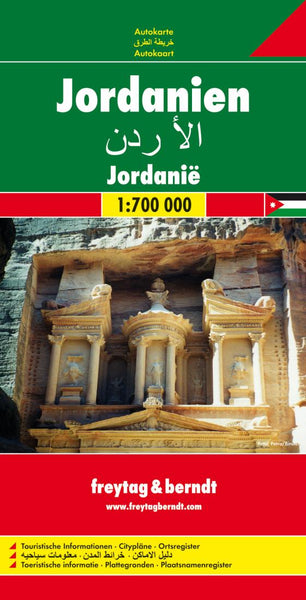 Buy map Jordan by Freytag-Berndt und Artaria