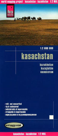 Buy map Kazakhstan by Reise Know-How Verlag