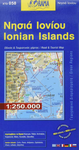 Buy map Ionian Islands, Greece by Orama Editions