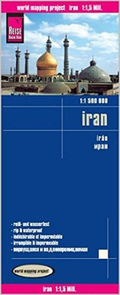 Buy map Iran by Reise Know-How Verlag