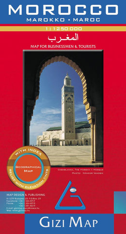 Buy map Morocco Geographical Map by GiziMap