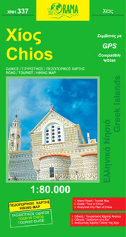 Buy map Chios, Greece by Orama Editions