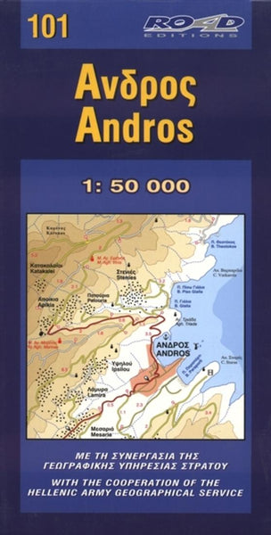 Buy map Andros, Greece by Road Editions