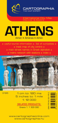 Buy map Athens, Greece by Cartographia