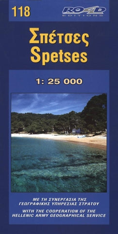 Buy map Spetses, Greece by Road Editions