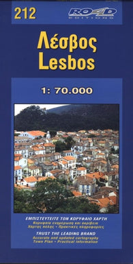 Buy map Lesbos, Greece by Road Editions