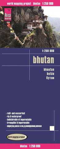 Buy map Bhutan by Reise Know-How Verlag