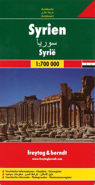 Buy map Syria by Freytag-Berndt und Artaria