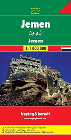 Buy map Yemen by Freytag-Berndt und Artaria