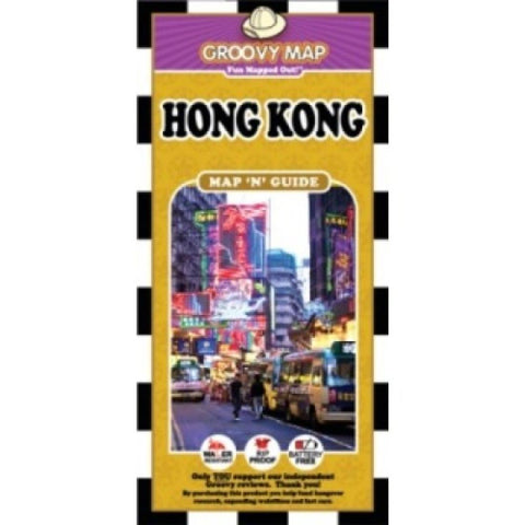 Buy map Hong Kong, Map n Guide by Groovy Map Co.