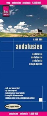 Buy map Andalusia by Reise Know-How Verlag