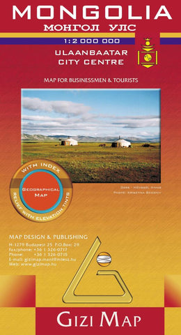 Buy map Mongolia Geographical Map by GiziMap