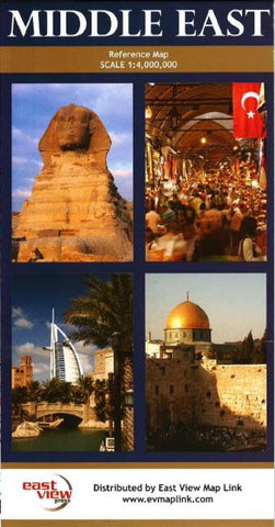 Buy map Middle East Reference Map by East View Press
