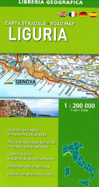 Buy map Liguria, Italy, Road Map by Libreria Geografica
