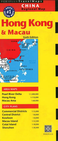 Buy map Hong Kong and Macau by Periplus Editions
