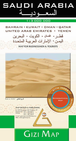 Buy map Saudi Arabia Geographical Map by GiziMap