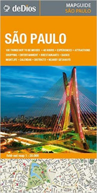 Buy map Sao Paulo, Brazil, English edition by deDios