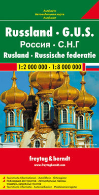 Buy map Russia, C.I.S. by Freytag-Berndt und Artaria