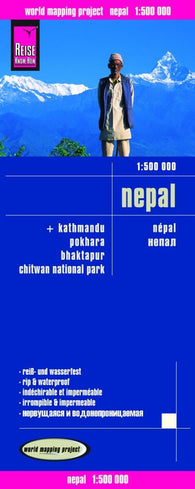 Buy map Nepal by Reise Know-How Verlag