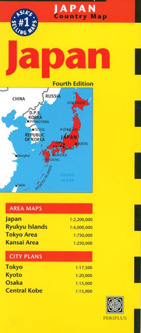 Buy map Japan Country Map by Periplus Editions