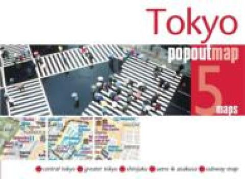 Buy map Tokyo, Japan, PopOut Map by PopOut Products