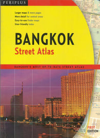 Buy map Bangkok, Thailand Street Atlas by Periplus Editions