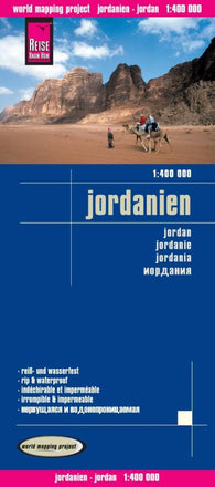 Buy map Jordan by Reise Know-How Verlag