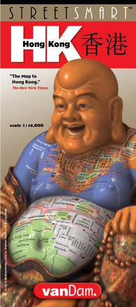 Buy map Hong Kong StreetSmart by VanDam