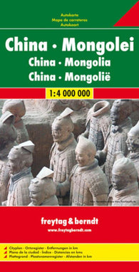 Buy map China and Mongolia by Freytag-Berndt und Artaria