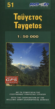 Buy map Mt. Taygetos, Greece by Road Editions