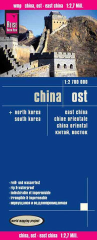 Buy map China, Eastern, + North and South Korea by Reise Know-How Verlag