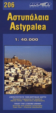 Buy map Astypalea, Greece by Road Editions