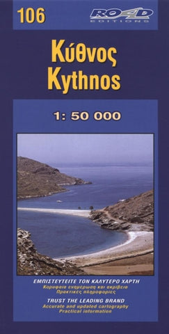 Buy map Kythnos, Greece by Road Editions